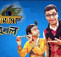 Bal Gopal Kare Dhamaal movie poster