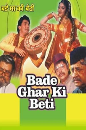 Bade Ghar Ki Beti movie poster