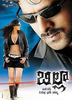 Billa (2009) movie poster