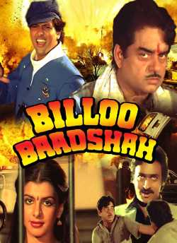 Billoo Badshah movie poster