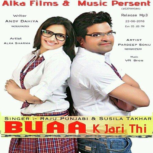Buaa K Jari Thi album artwork