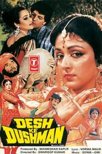 Desh Ke Dushman movie poster