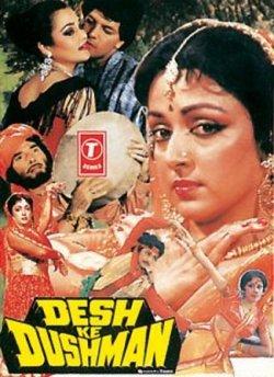 देश के दुश्मन movie poster