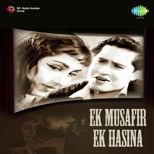 Bahut Shukriya Badi Meherbani album artwork