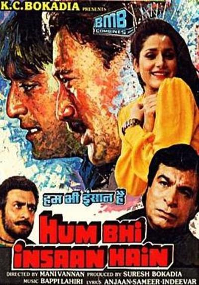 Hum Bhi Insaan Hain movie poster
