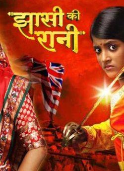 Jhansi Ki Rani movie poster