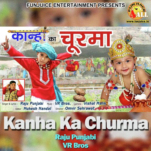 Kanha Ka Churma album artwork