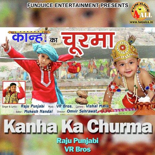 Kanha Ka Churma album artwork