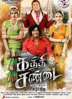 Kaththi Sandai movie poster