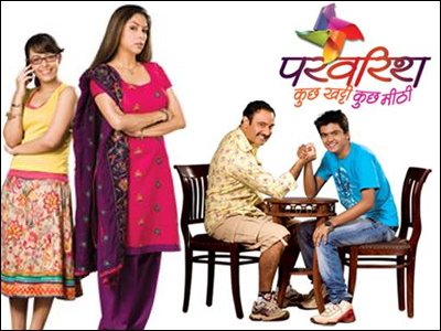 Parvarrish – Kuchh Khattee Kuchh Meethi tv serial poster