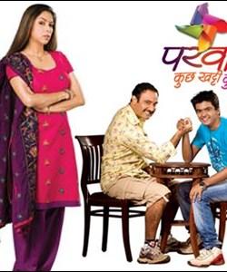 Parvarrish – Kuchh Khattee Kuchh Meethi movie poster