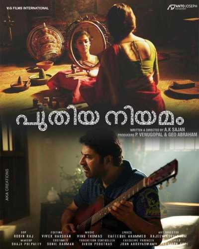 Puthiya Niyamam movie poster