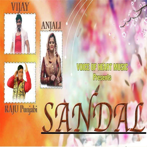 Sandal album artwork