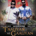 Talliyan Vs Galliyan album artwork