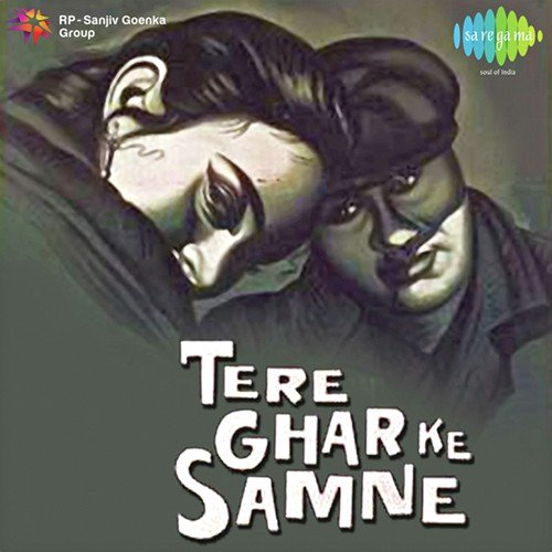 Tere Ghar Ke Samne album artwork