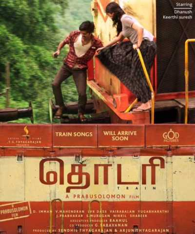 Thodari movie poster