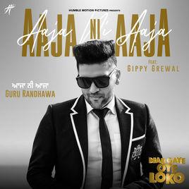 Aaja Ni Aaja album artwork