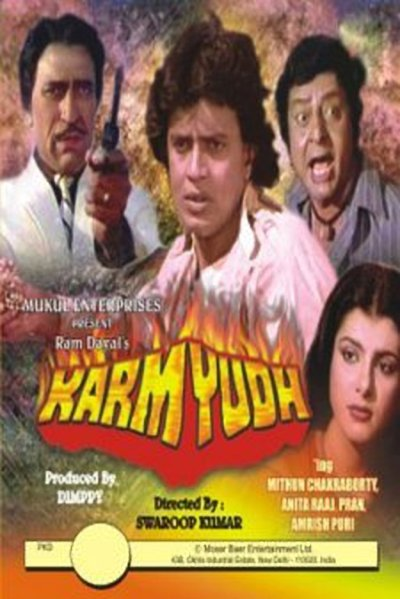 Karmyudh movie poster