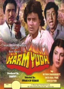 Karmyudh movie poster