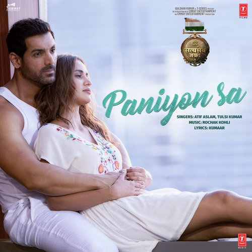 Paniyon Sa Lyrics, MP3 Song, Review & Similar Songs