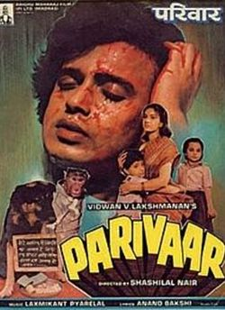 Parivaar movie poster
