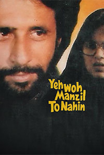 Yeh Woh Manzil To Nahin movie poster