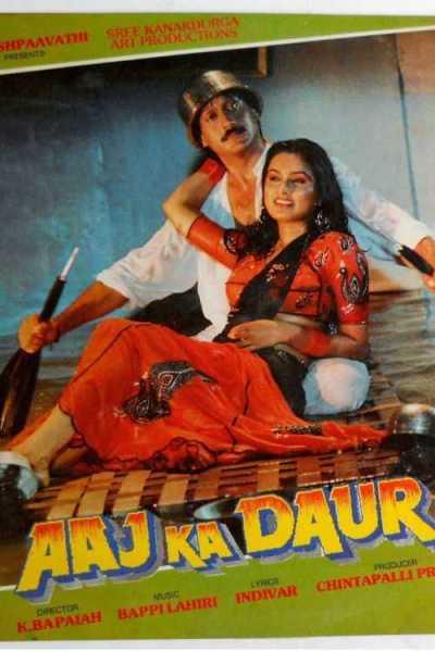Aaj Ka Daur movie poster