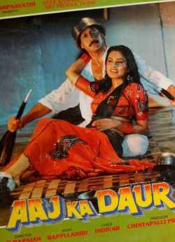 Aaj Ka Daur movie poster