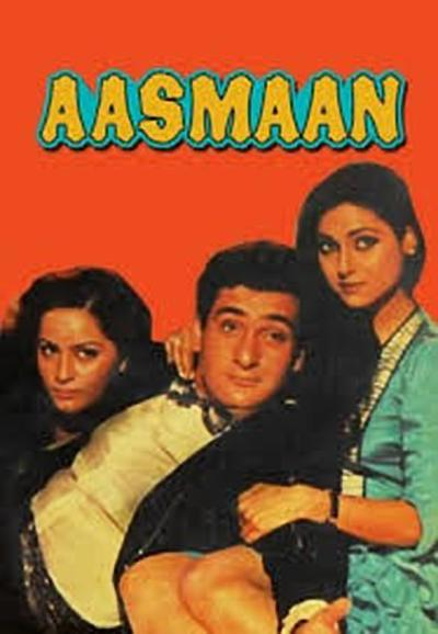 Aasmaan movie poster