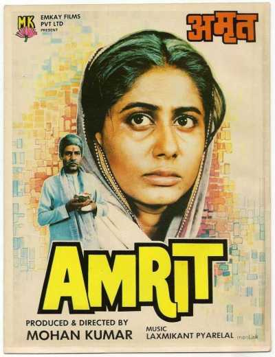 Amrit movie poster