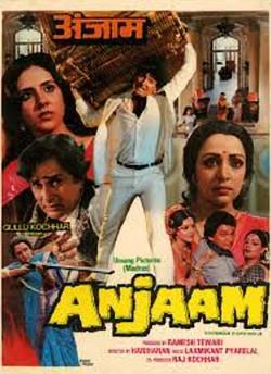 Anjaam movie poster