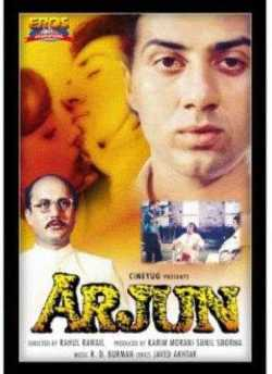 Arjun movie poster