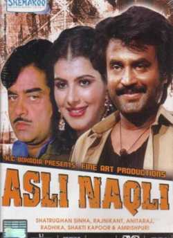 Asli Naqli movie poster
