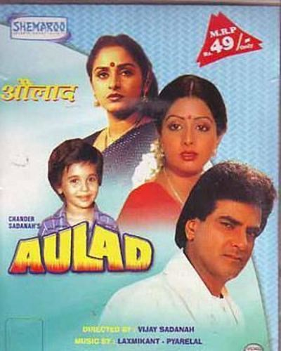 Aulad movie poster