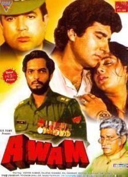 Avam movie poster