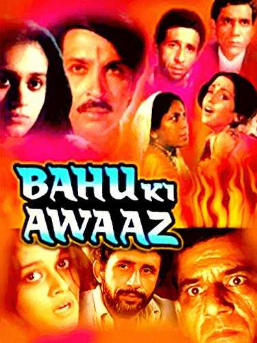 Bahu Ki Awaaz movie poster