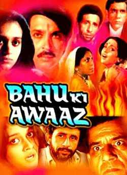 Bahu Ki Awaaz movie poster