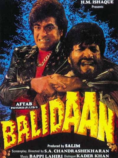 Balidaan movie poster