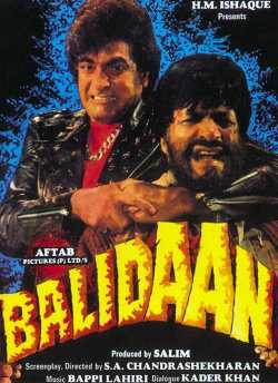 Balidaan movie poster