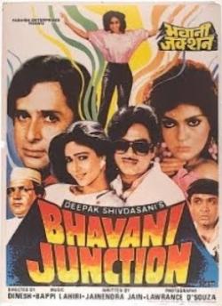 भवानी जंक्शन movie poster