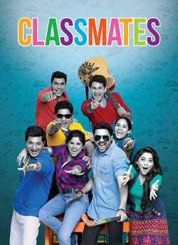 Classmates movie poster