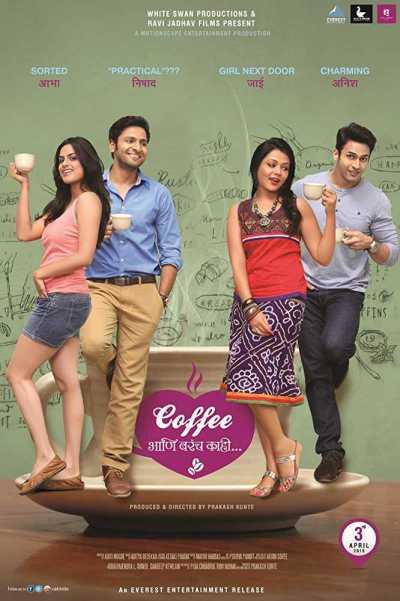 Coffee: Ani Barach Kahi movie poster