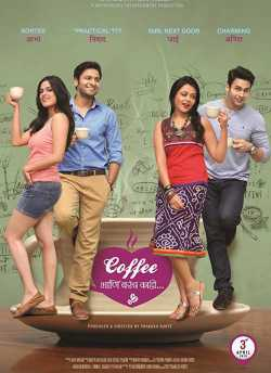 Coffee: Ani Barach Kahi movie poster