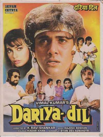 Dariya Dil movie poster