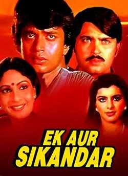 Ek Aur Sikander movie poster