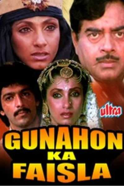 Gunahon Ka Faisla movie poster