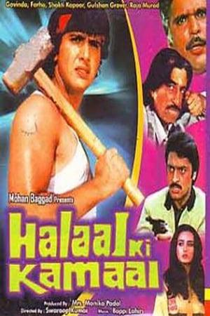 हलाल की कमाई movie poster