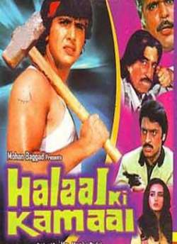 Halaal Ki Kamai movie poster