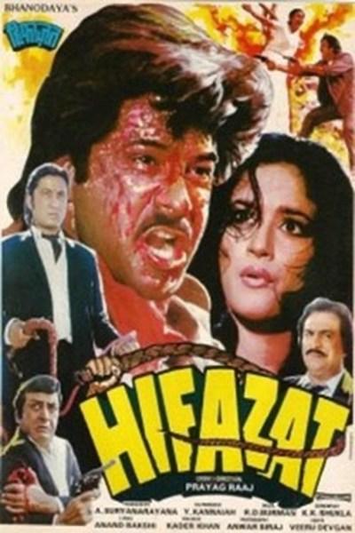 Hifazat movie poster