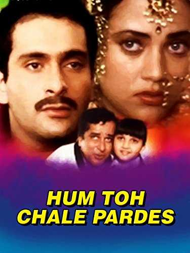 Hum To Chale Pardes movie poster